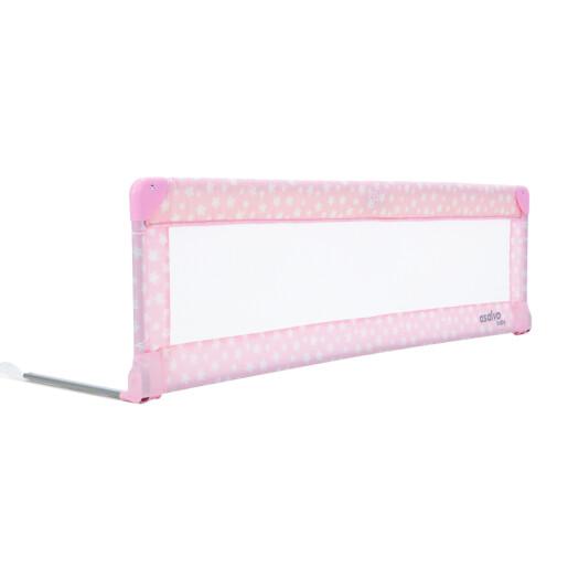 Balustrada de protectie pentru pat Asalvo BED RAIL 150 cm Stars Pink