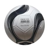 Minge de fotbal oficiala Juventus FC marimea 5